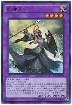 card100027915_1
