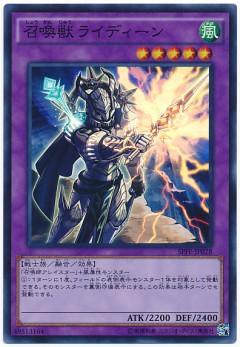 card100042972_1