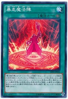 card100042990_1