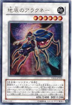 card1003714_1