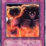 card1003843_1