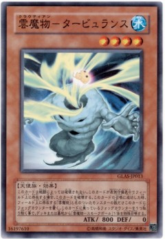 card73710907_1