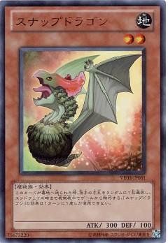 card73715251_1
