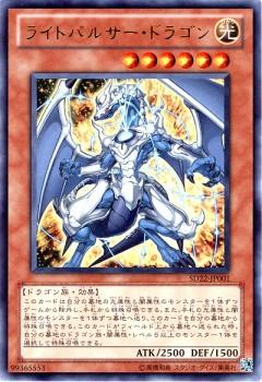 card100003056_1