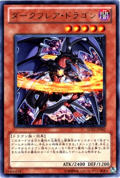 card100003057_1