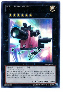 card100003564_1