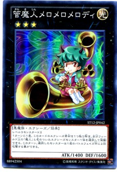 card100003745_1