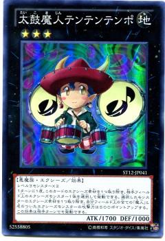 card100003747_1