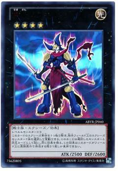 card100006155_1