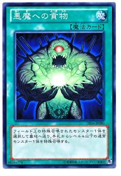 card100006506_1