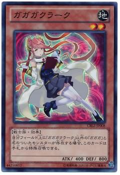 card100010128_1