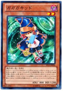 card100011832_1