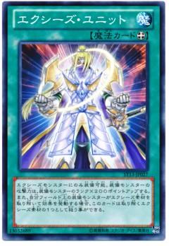 card100011847_1