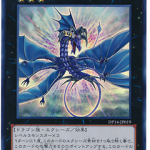 card100014674_1