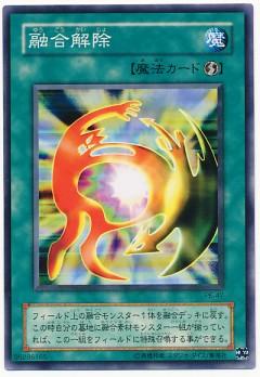 card100014853_1
