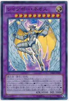 card100016882_1