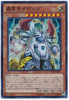 card100018826_1