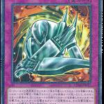 card100021235_1