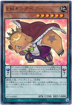 card100034003_1