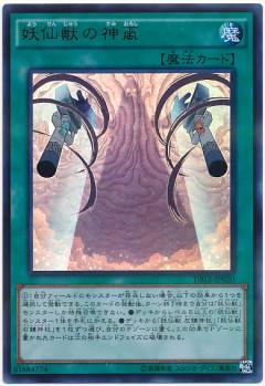 card100043215_1