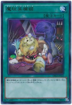 card100043221_1