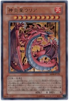 card100001262_1