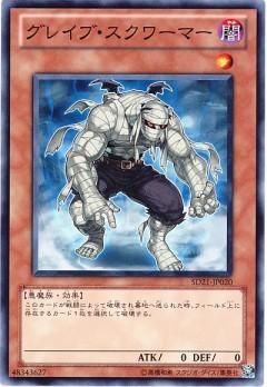 card100001545_1