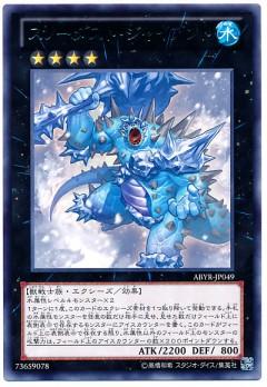 card100006168_1