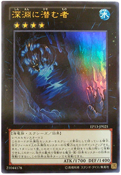 card100013030_1