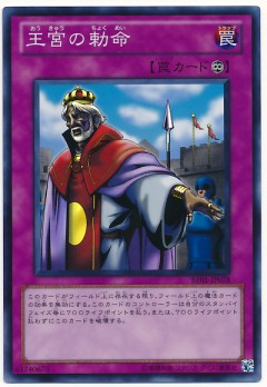 card100014906_1