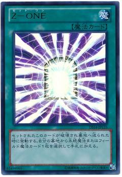 card100015432_1