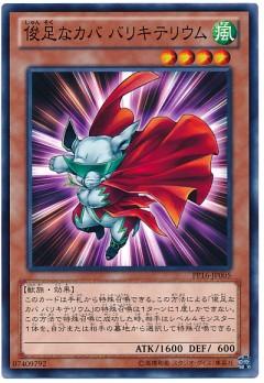 card100015871_1