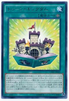 card100023857_1