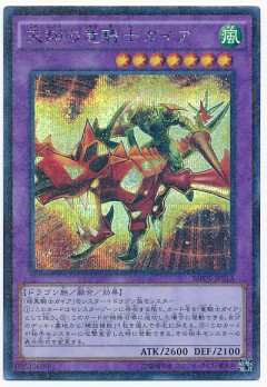 card100031072_1