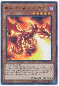 card100031075_1