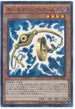 card100031078_1