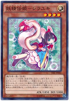 card100035062_1