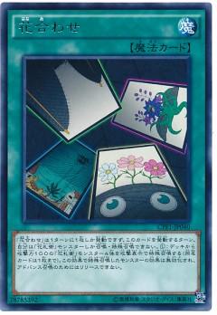 card100035944_1