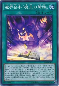 card100039038_1