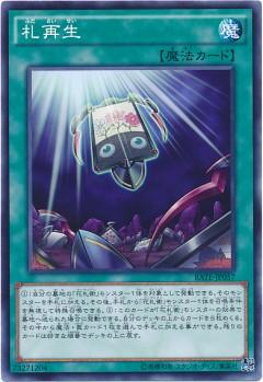 card100041364_1