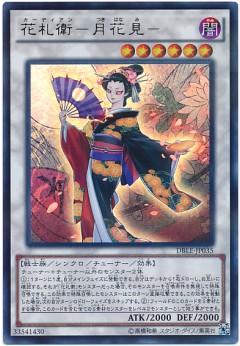 card100043230_1