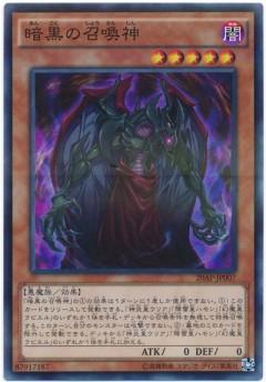 card100044355_1