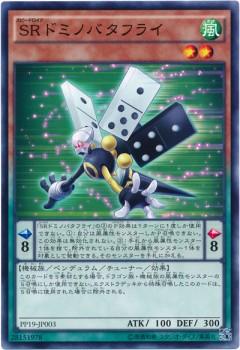 card100044511_1