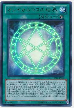 card100007455_1