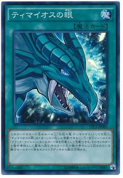 card100018165_1