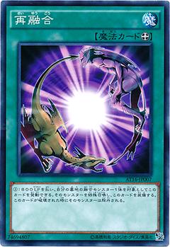 card100041094_1