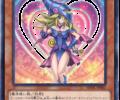 劇場版 遊戯王 限定特典カードの相場情報
